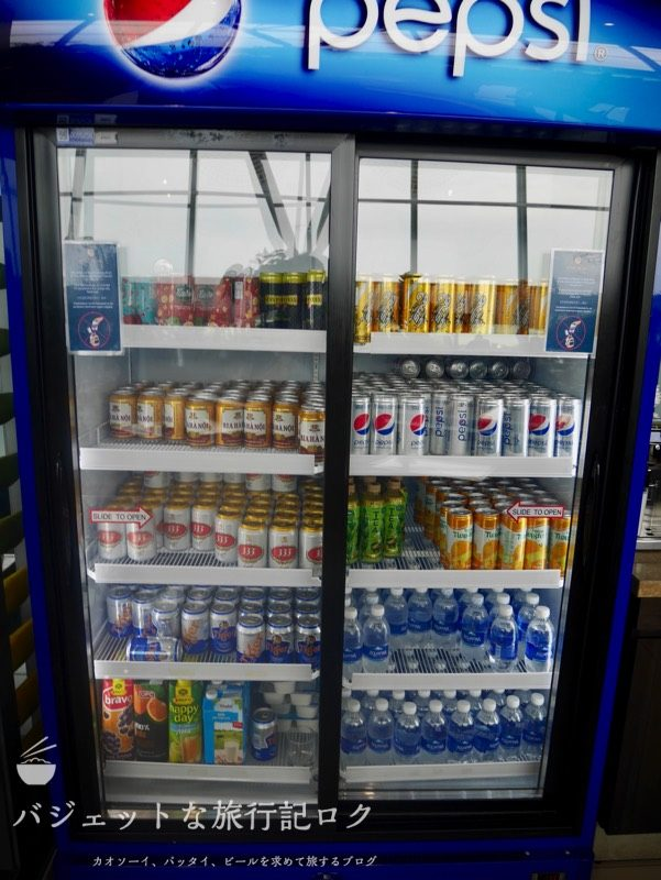 ハノイ・ノイバイ国際空港のプライオリティパスで入れるソン・ホン・ビジネス・ラウンジ(ドリンク用の冷蔵庫)