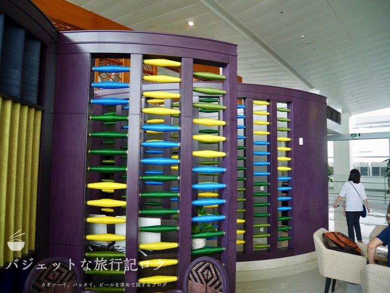 ハノイ・ノイバイ国際空港のプライオリティパスで入れるソン・ホン・ビジネス・ラウンジ(特徴のある繊維で作られた敷居)