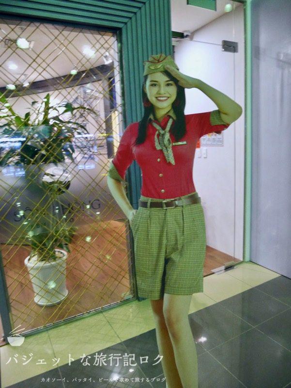 ハノイ・ノイバイ国際空港ソン・ホン・プレミアム・ラウンジ(今日はビキニではないCAさん)