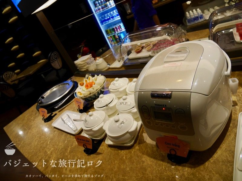 ハノイ・ノイバイ国際空港ソン・ホン・プレミアム・ラウンジ(ダイニング・炊飯器、ご飯)