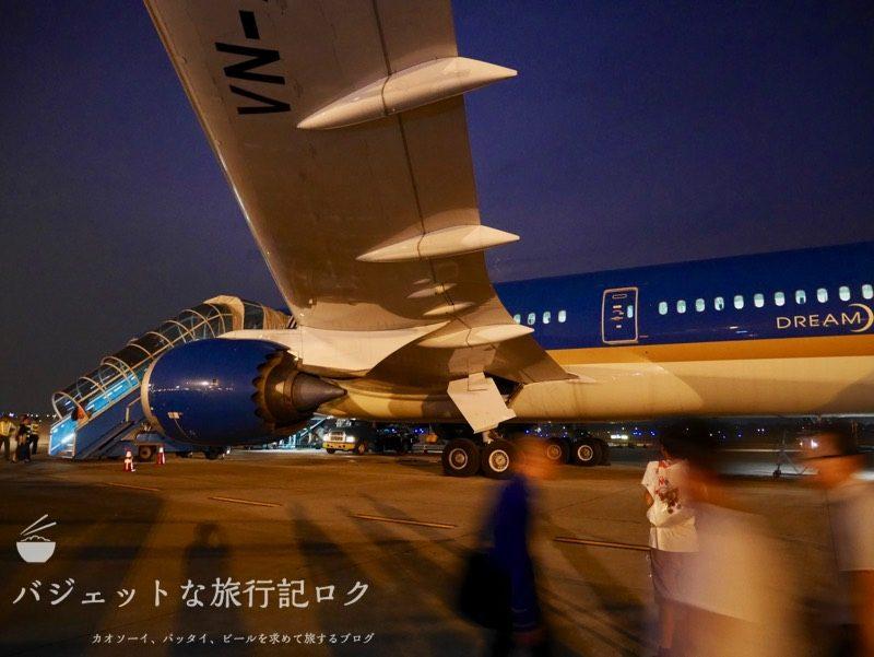 ハノイ・ノイバイ国際空港で遅延して国内線ターミナルからホーチミンへの搭乗(夜のB787-9)