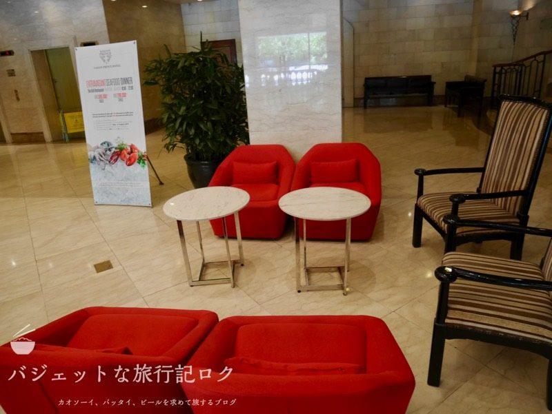 ベトナム・ホーチミンシティ1区のサイゴンプリンスホテル(ホテルロビーの赤いソファ)