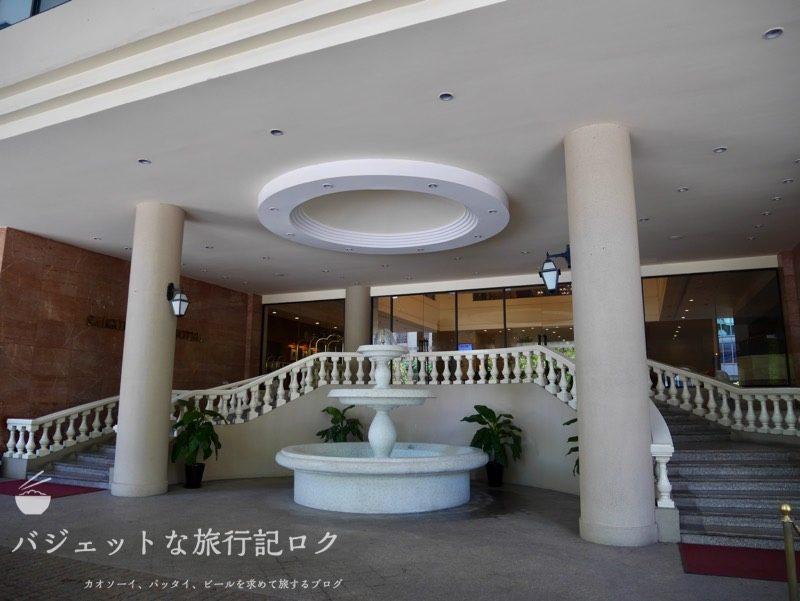 ベトナム・ホーチミンシティ1区のサイゴンプリンスホテル(ビル外入り口噴水が特徴的)