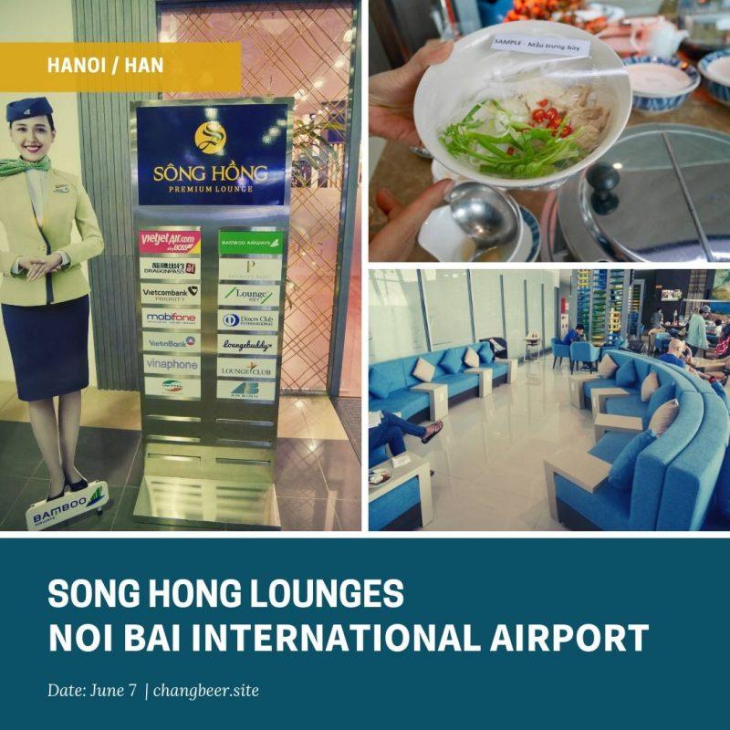 ハノイ・ノイバイ空港で国内線・国際線ラウンジへまとめて潜入。プライオリティパスが使える「ソン・ホン・ビジネス・ラウンジ」