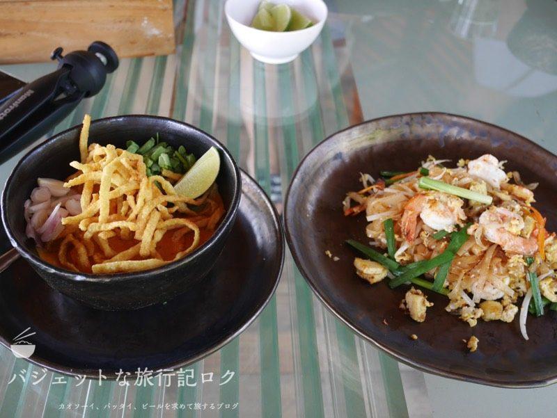 男子女子兼用、チェンマイひとり旅。料理教室で自分で作ったご飯。