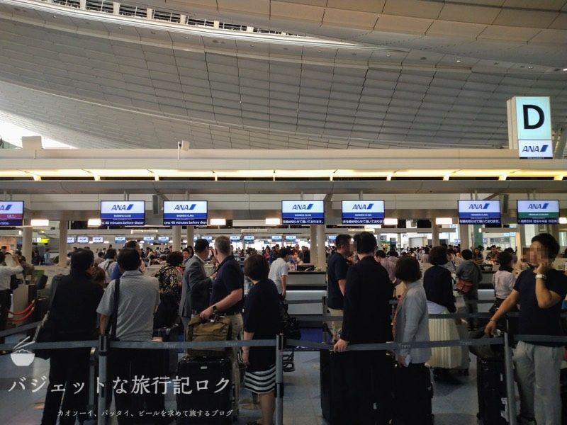 ANA搭乗機羽田からマニラ(NH869便)  自動ウェブチェックインしていたのでカウンターはスルー。
