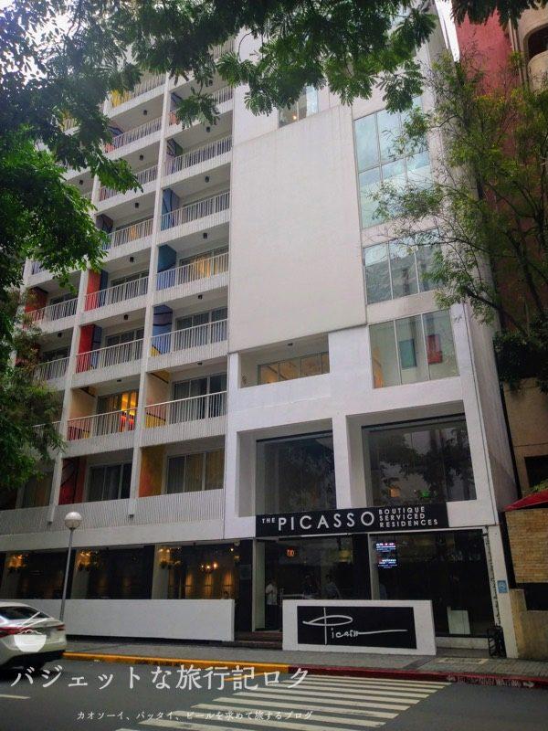 ザ・ピカソ・ブティック・サービスド・レジデンシズ - The Picasso Boutique Serviced Residence(ビル外観)