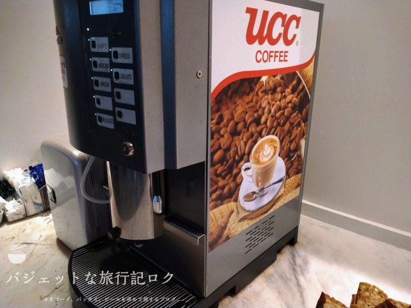 マニラ・ニノイアキノ国際空港ターミナル2・マブハイラウンジ(コーヒーメーカー)