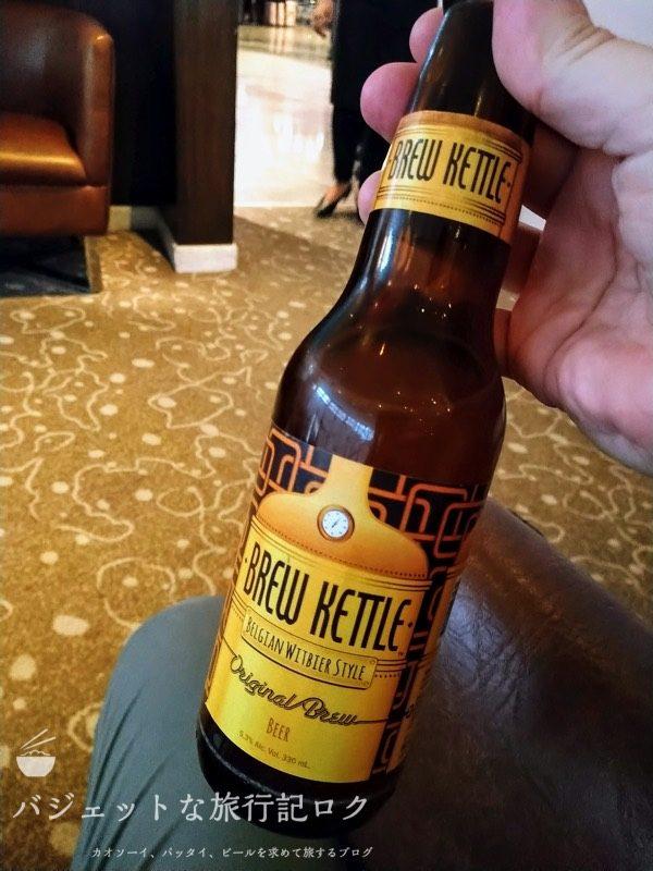 マニラ・ニノイアキノ国際空港ターミナル2・マブハイラウンジ(ラウンジで飲める現地ビール)