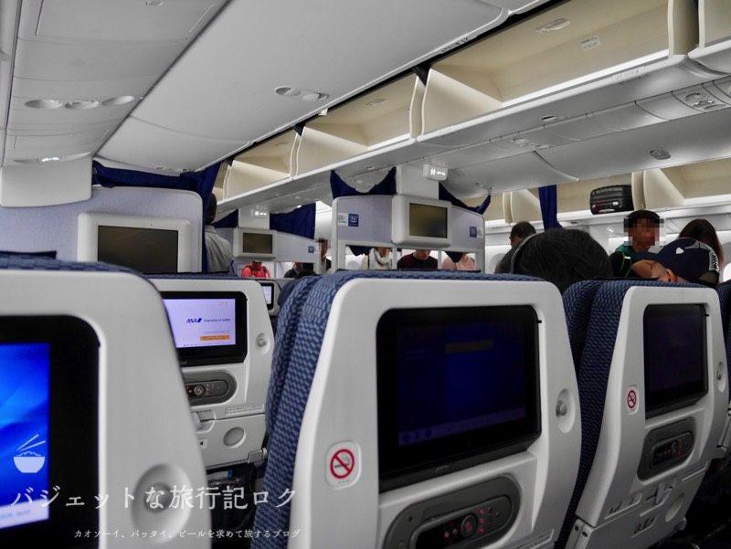 ANA搭乗機羽田からマニラ(NH869便)機内に入ったところ