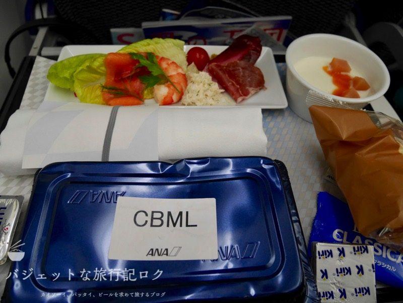 ANA国際線エコノミークラス/プレミアムエコノミーで楽しめる有料機内食