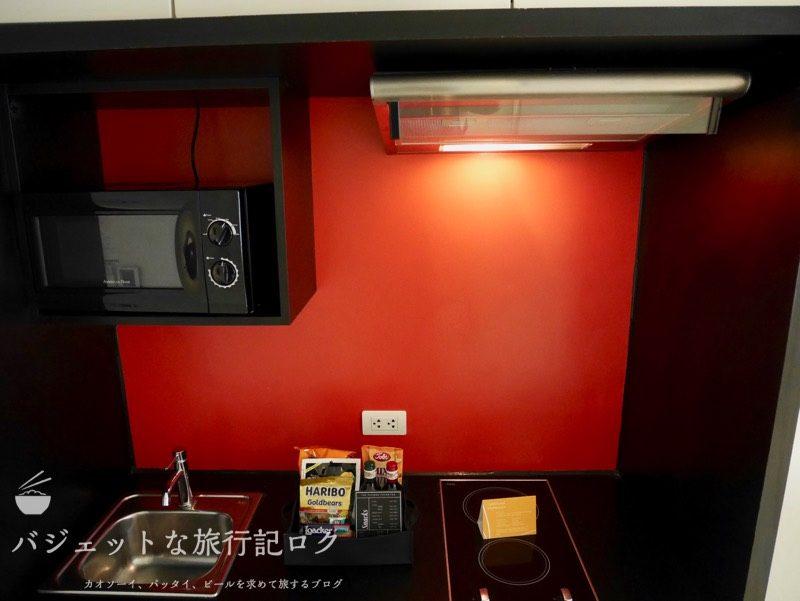 ザ・ピカソ・ブティック・サービスド・レジデンシズ - The Picasso Boutique Serviced Residence(客室にはキッチンが付いています)