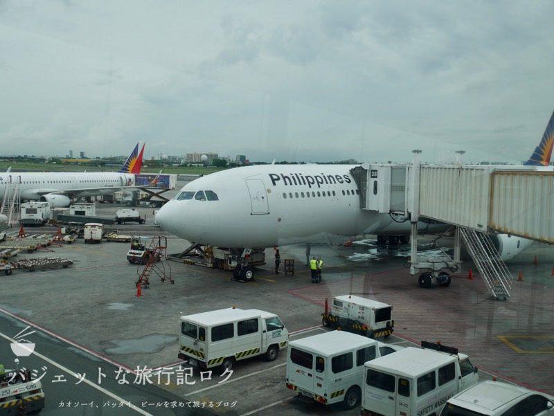 フィリピン航空のエアバスA330