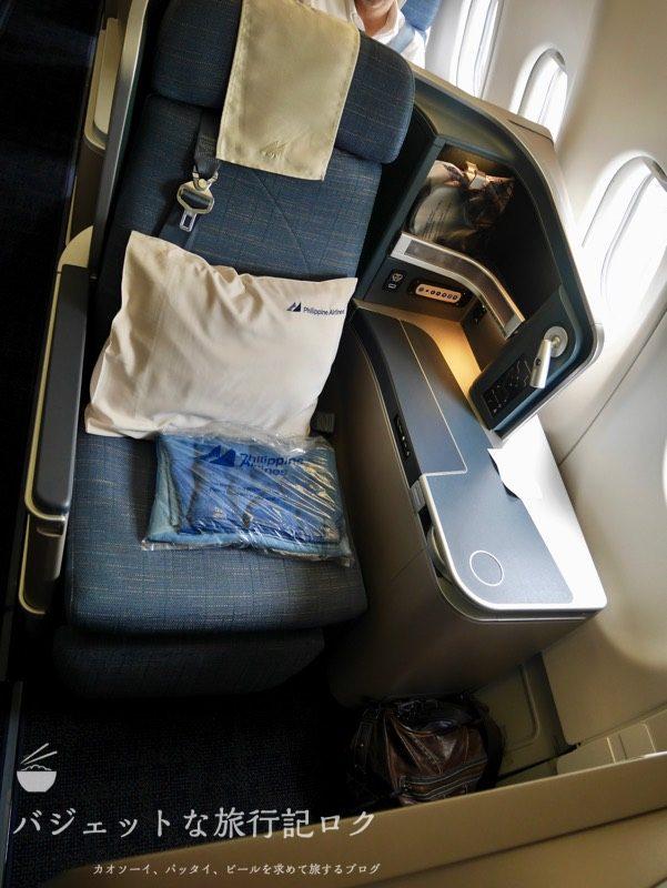 フィリピン航空A330-300ビジネスクラスの搭乗記(ビジネスクラス1Aスタッガードの座席)
