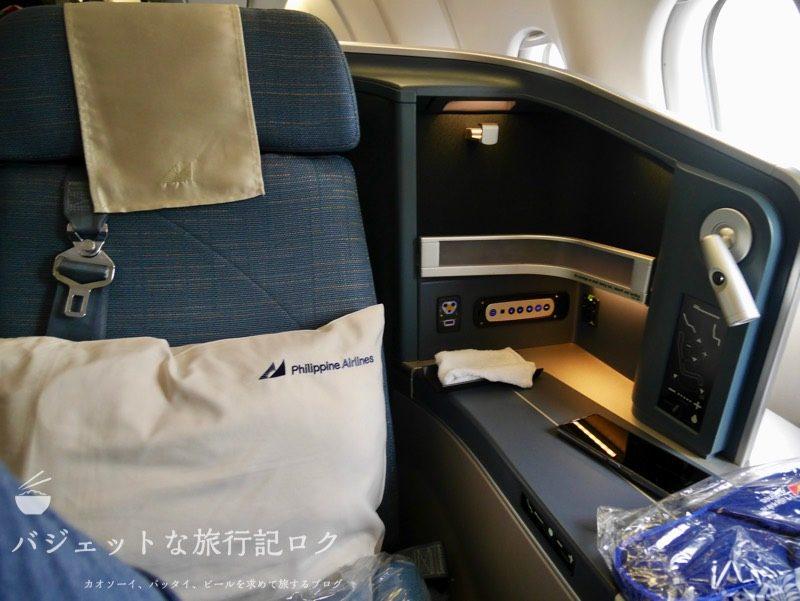 フィリピン航空A330-300ビジネスクラスの搭乗記(ビジネスクラス1Aスタッガード機能性が素晴らしい)