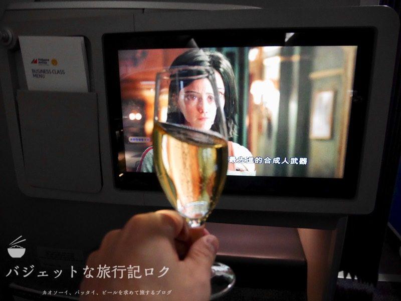 フィリピン航空A330-300ビジネスクラスの搭乗記(ビジネスクラス感を演出するために努力はしています)
