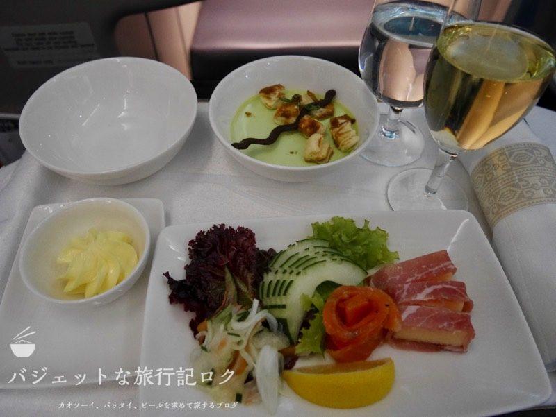 フィリピン航空マニラ・成田線ビジネスクラス機内食まずは前菜から