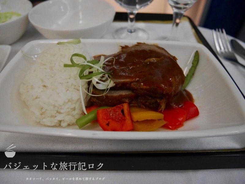 フィリピン航空マニラ・成田線ビジネスクラス機内食 柔らかくて美味しい牛肉ロール
