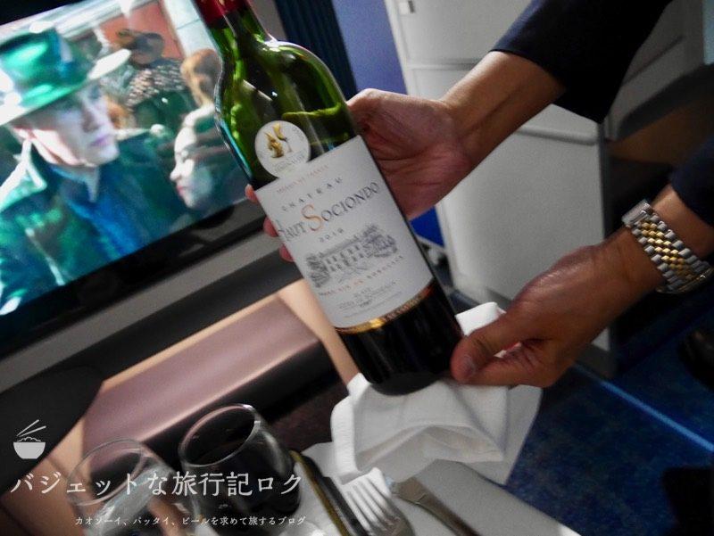 フィリピン航空ビジネスクラス機内食