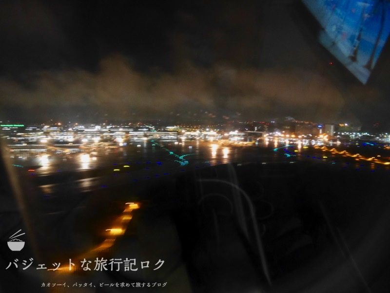 フィリピン航空A330-300ビジネスクラスの搭乗記(夜、雨の成田空港)