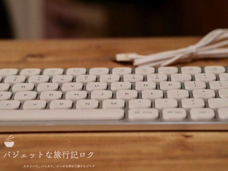 Satechi アルミニウム  Mac用USB有線キーボード(キーは少し高い感覚があるけれど打ちやすい)