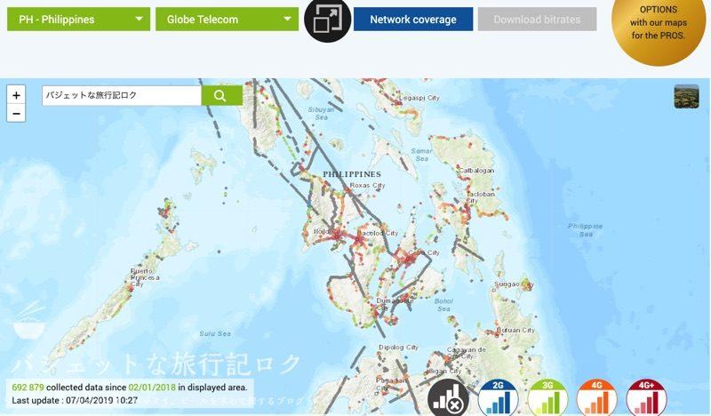 フィリピン 2大通信キャリアの一つ、Globe(電波エリアマップ - セブ島周辺、Globe)