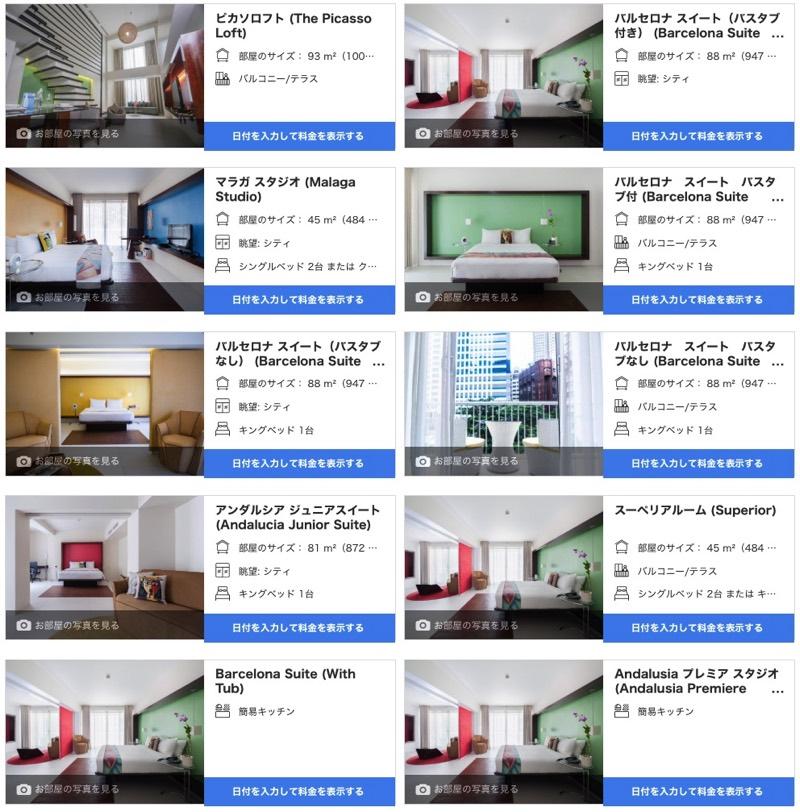 ザ・ピカソ・ブティック・サービスド・レジデンシズ - The Picasso Boutique Serviced Residence(部屋タイプ)