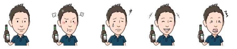 ブログ用にアイコンを作成した体験談(ココナラで購入した表情付きイラスト)
