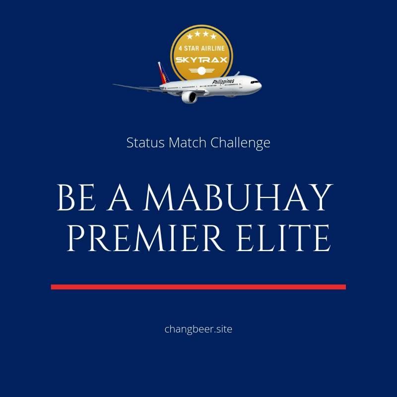 フィリピン航空へのステータスマッチ方法、音信不通でも淡々と。ANAプラチナ→マブハイマイルの上級会員へ