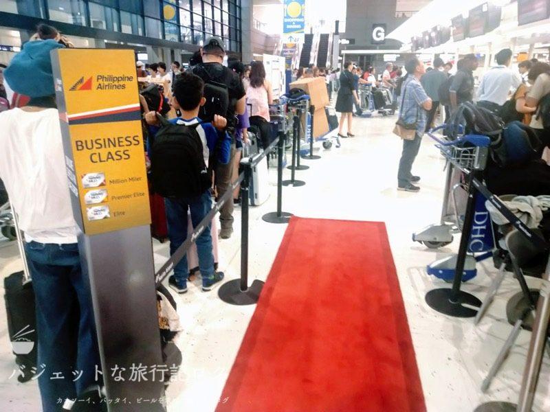 成田空港第2ターミナル・フィリピン航空チェックインカウンター(勝者の優先搭乗)