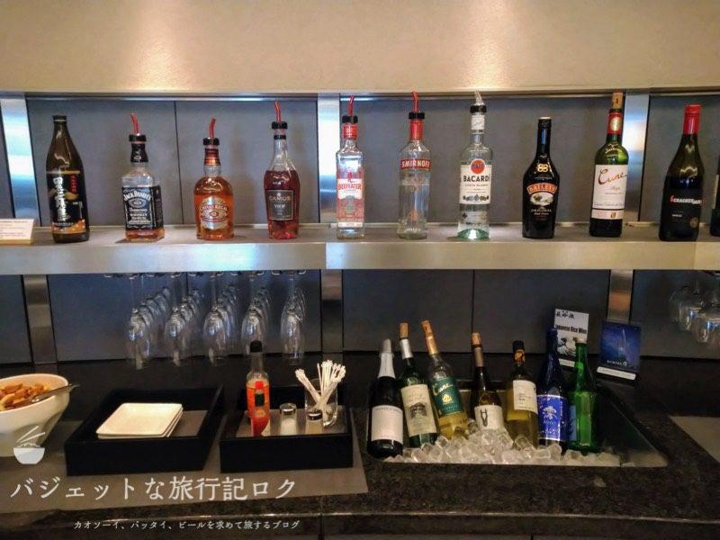 ワンワールド上級会員でも使える成田空港アメリカン航空アドミラルズクラブラウンジ(アルコール一杯)