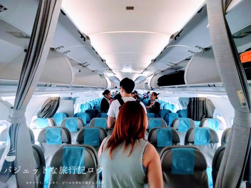 フィリピン航空 A321-231エコノミークラス搭乗記/PR427(機内へ)