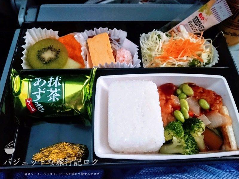 フィリピン航空 成田マニラ線エコノミークラス機内食(チキン)