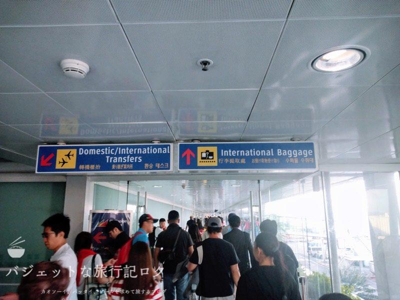 マニラ空港第2ターミナル乗り継ぎ