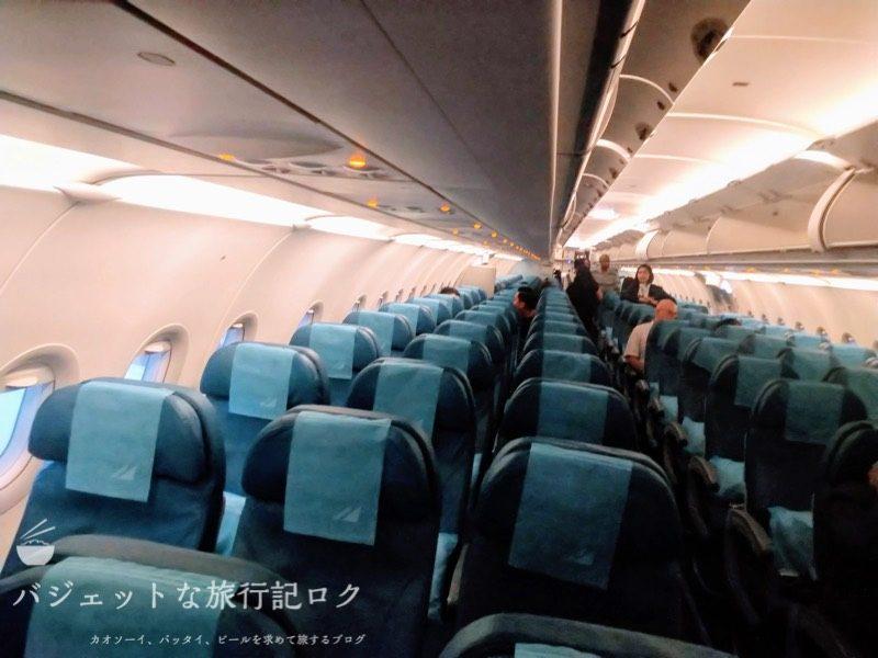フィリピン航空 A321-231エコノミークラス搭乗記/PR732(座席)