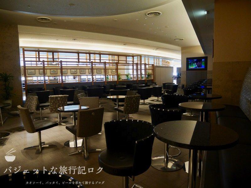 フィリピン航空指定・成田空港アメリカン航空アドミラルズクラブラウンジ(ラウンジスペース)