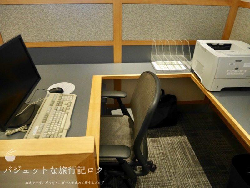 ワンワールド上級会員でも使える成田空港アメリカン航空アドミラルズクラブラウンジ(ビジネススペース)
