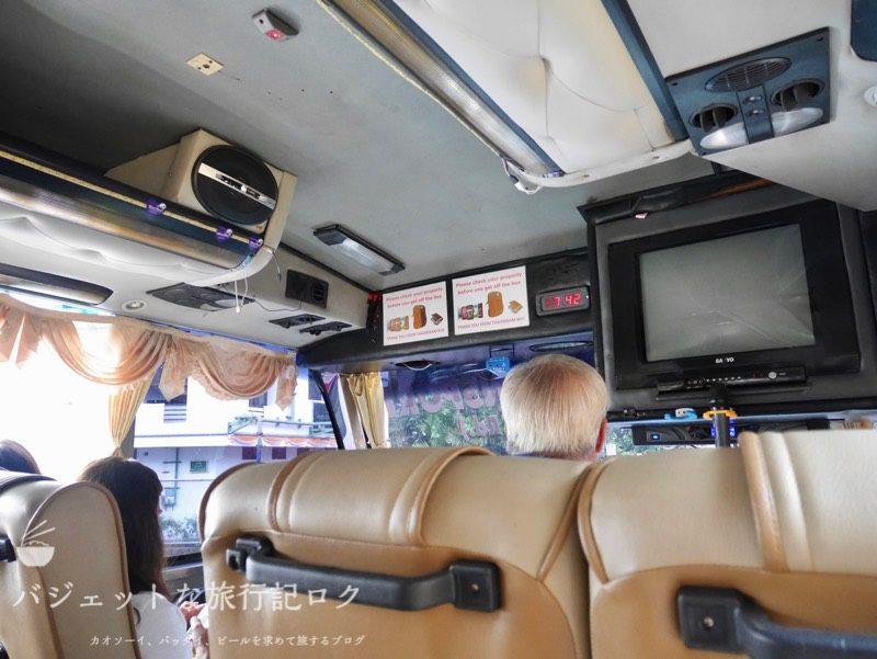 KKdayで廻る世界遺産アユタヤ観光(バンコクから乗ったバス)
