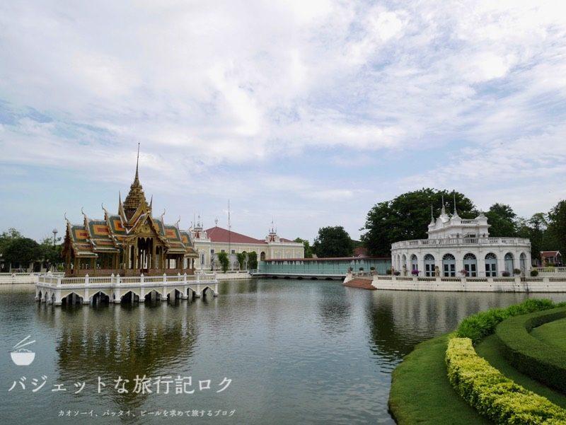 世界遺産アユタヤ観光のバーンパイン宮殿(タイ式、洋式の建物が並ぶ)