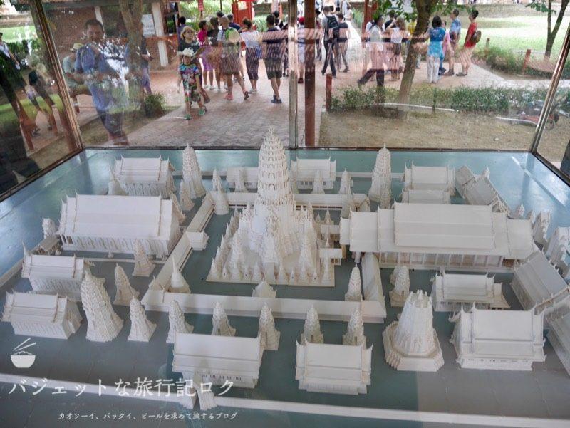 世界遺産アユタヤ観光のワットマハタート(全景の模型)