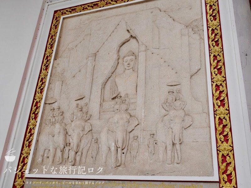 世界遺産アユタヤ観光のワット・プラ・シーサンペット(白い異国情緒ある寺院の壁画)