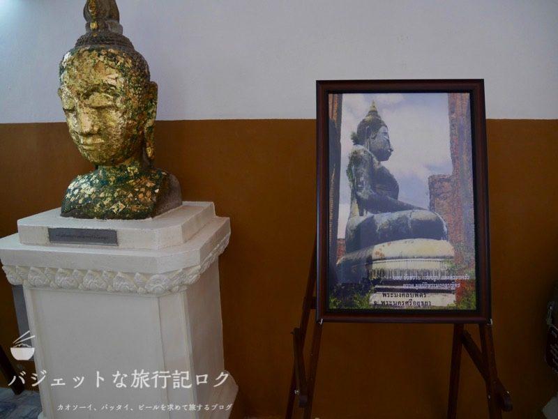 世界遺産アユタヤ観光のワット・プラ・シーサンペット(白い異国情緒ある寺院の内部)