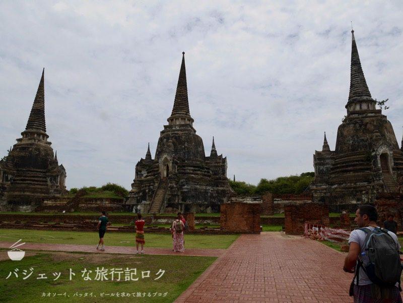 世界遺産アユタヤ観光のワット・プラ・シーサンペット(3基の仏塔)