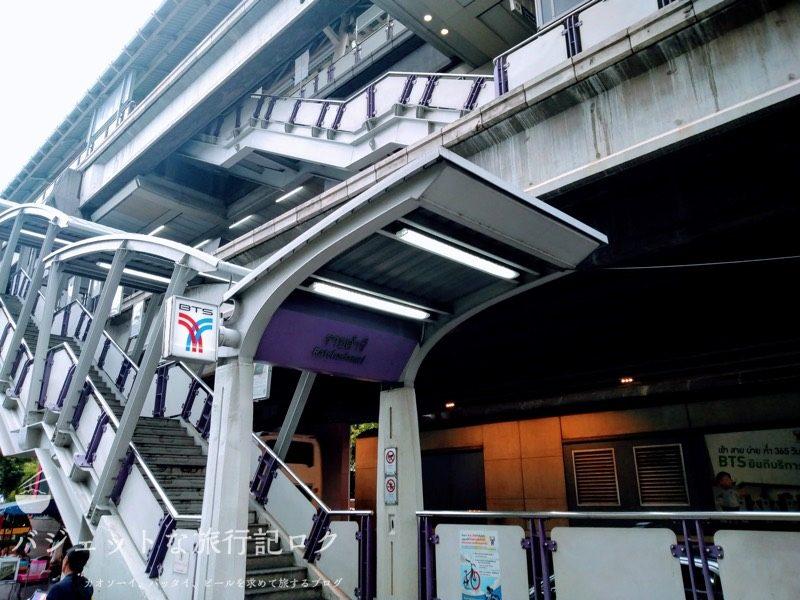 【宿泊記】デュシット・スイート・ホテル・ラチャダムリ・バンコク(BTSへは100mくらい便利)