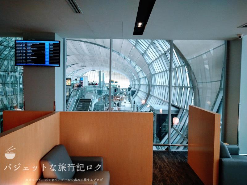 プライオリティパスで入れるエールフランスKLMスカイラウンジ - バンコク・スワンナプーム国際空港(ラウンジ内の風景)