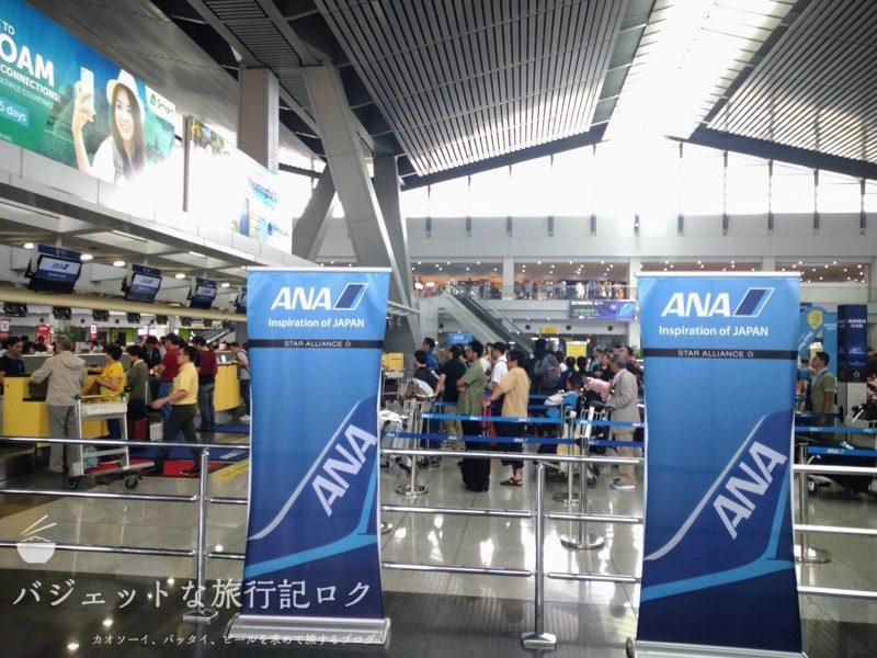 直前空席待ちアップグレード成功。ANA B787-9ビジネスクラス搭乗記(8月お盆休暇終わりのマニラ空港T3)