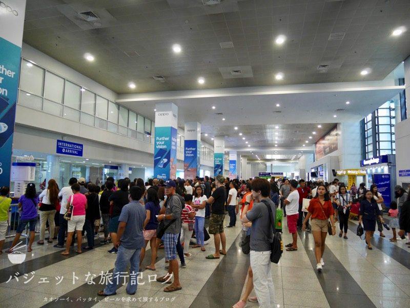 マニラ空港両替所レート比較(NAIAターミナル3到着階)