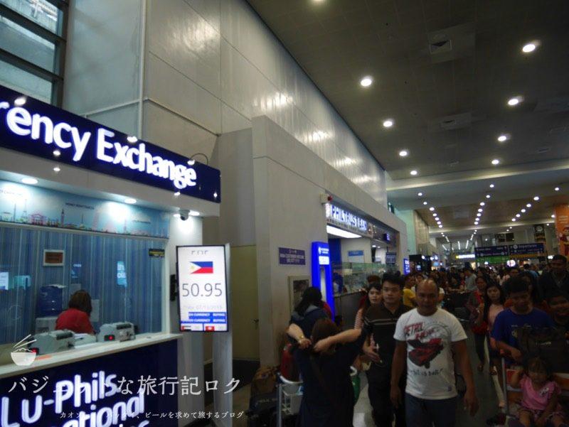 マニラ空港両替所レート比較(NAIAターミナル3到着階両替店前)