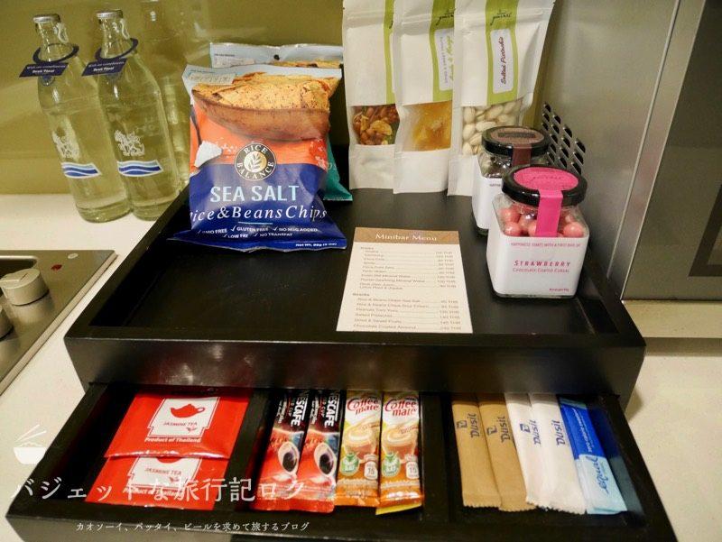 【宿泊記】デュシット・スイート・ホテル・ラチャダムリ・バンコク(スナックや紅茶・コーヒー)