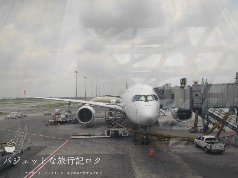 フィリピン航空A350-900へ搭乗。二転三転プレミアムエコノミー(A350-900のフロントマスクがイケメンな件について)